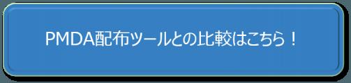 P-Cok SPIC エスピック